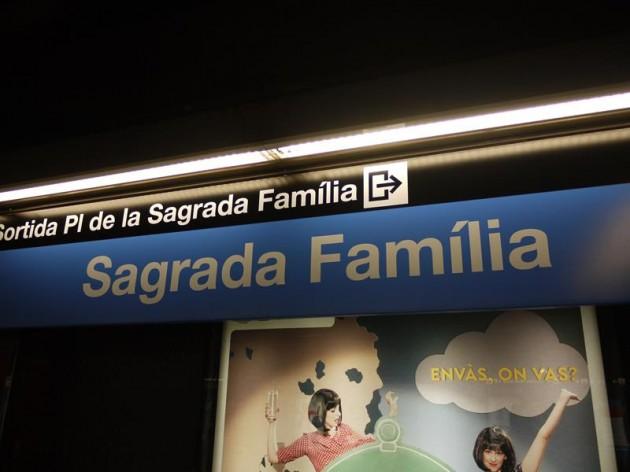 サグラダ・ファミリア