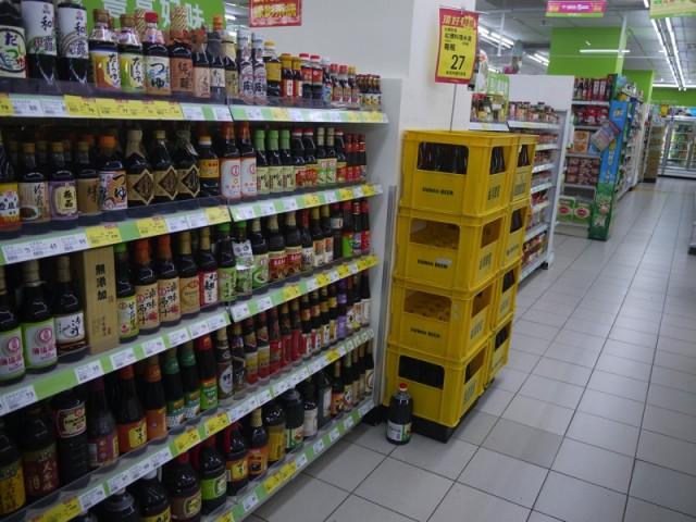 ウェルカムスーパー(頂好超市)