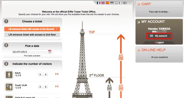 La billetterie officielle de la Tour Eiffel6