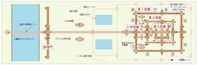 アンコールワットの地図