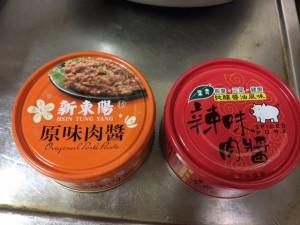 肉味噌(甘口・辛口)