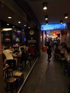 熱炒(台湾式居酒屋)