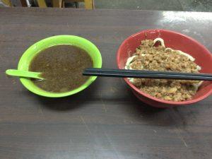 老牌牛肉拉麺大王