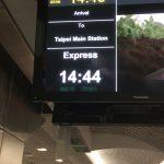 MRT桃園空港線の急行