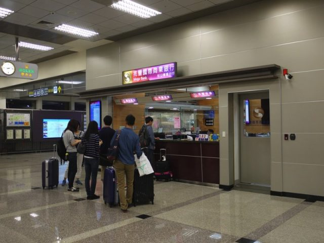 松山空港(両替)