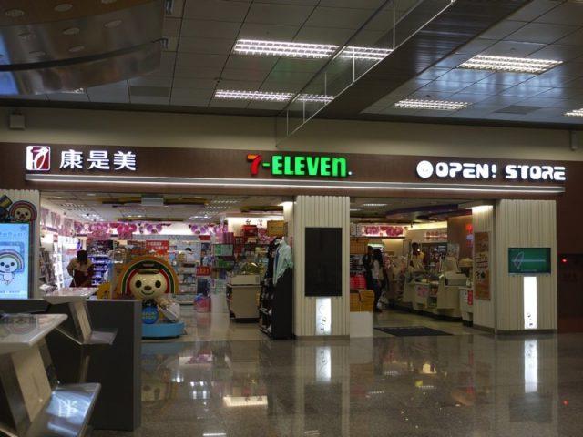 松山空港(セブンイレブン)