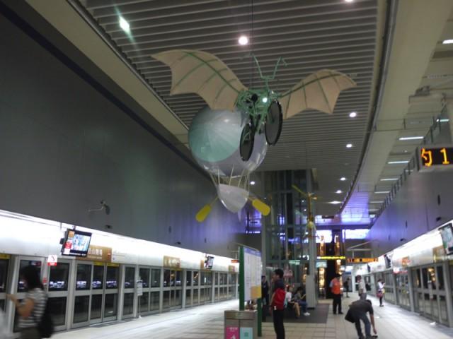 松山空港(地下鉄)