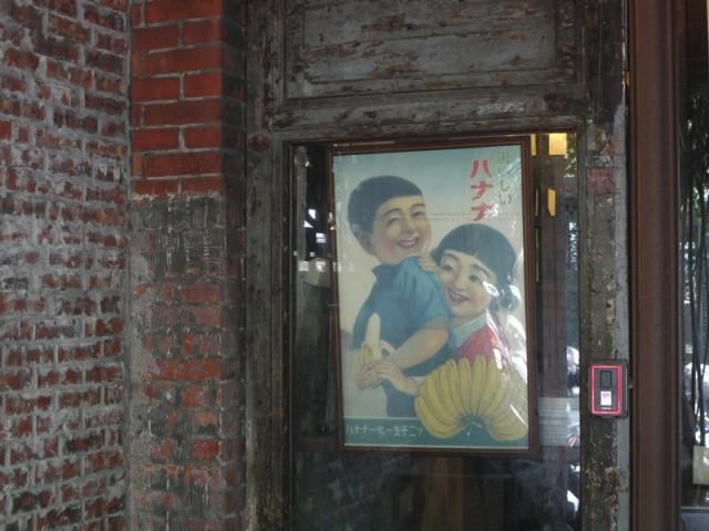 龍山寺駅前の本屋