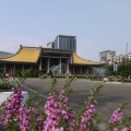 國父紀念館