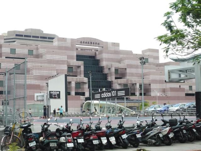 台北世界貿易中心