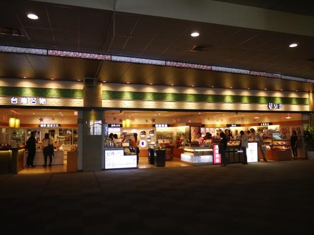 台北松山空港(お土産)
