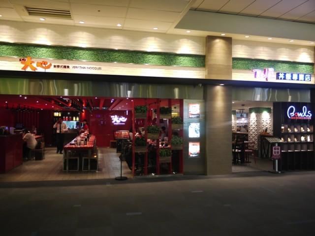 台北松山空港(レストラン)