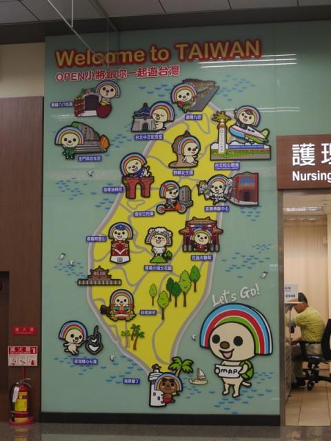 台北松山空港(セブンイレブン)