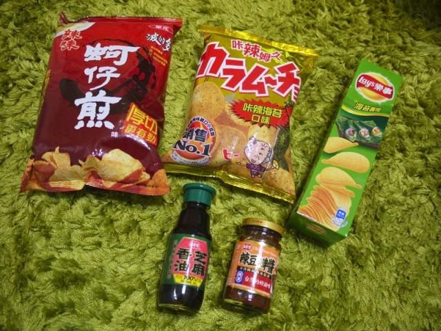 台湾コンビニお土産