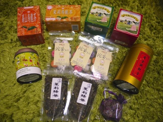 台湾土産(台湾茶)
