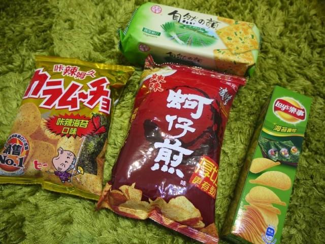 台湾土産(お菓子)
