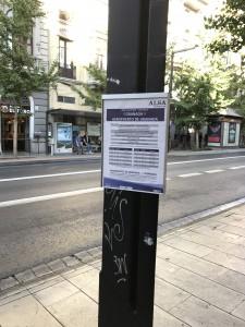グラナダのバス停