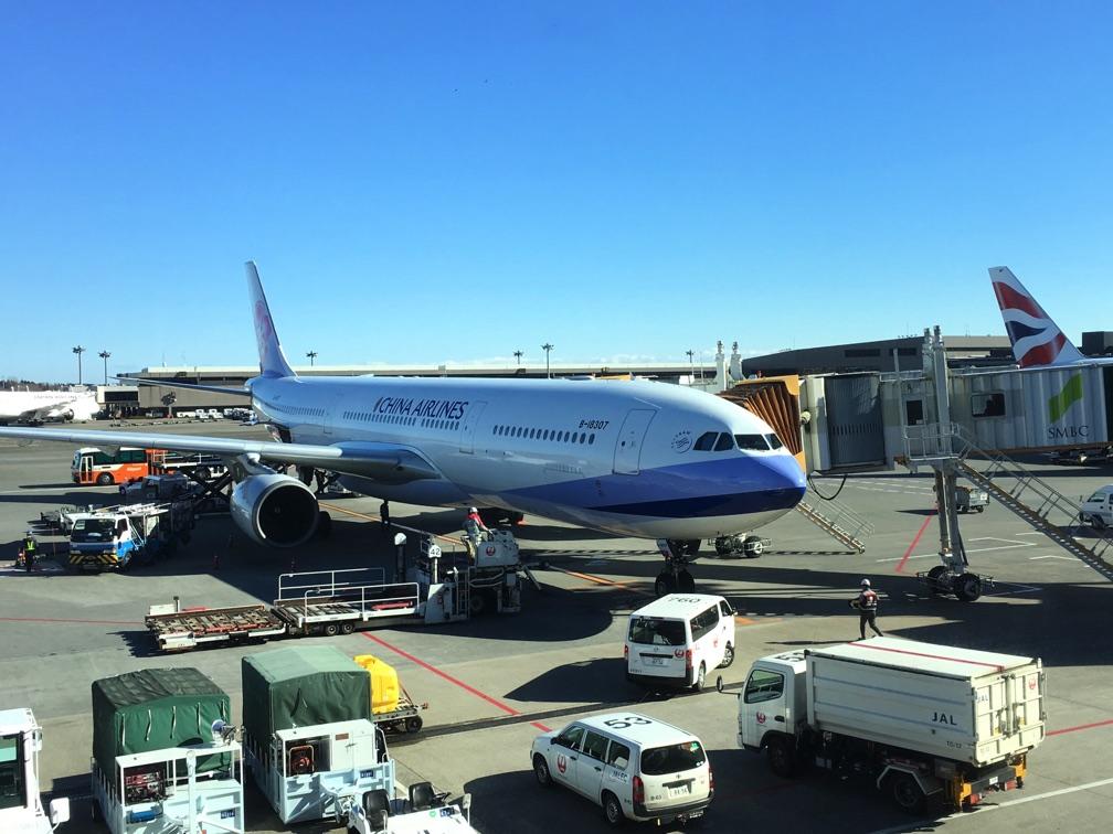 台湾の高雄空港に到着したらやる...