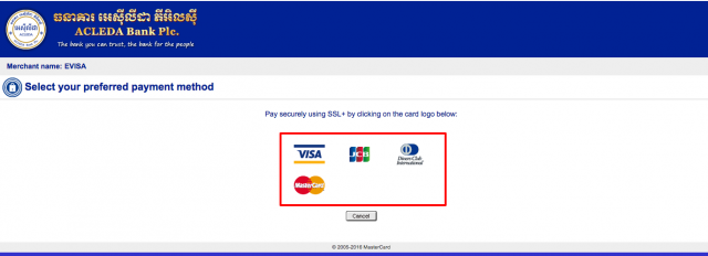 MasterCard Payment Gateway