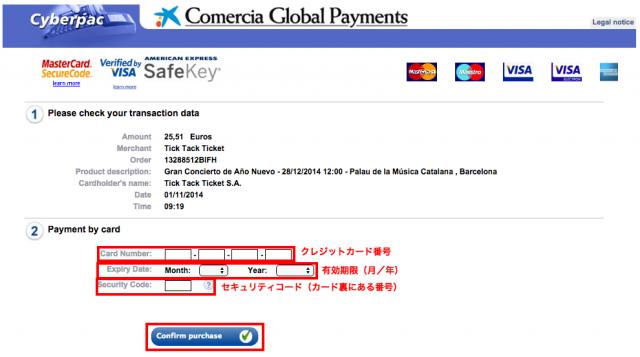 Ticketmaster.es4