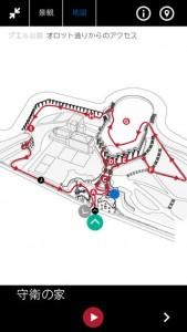グエル公園公式ガイドアプリ