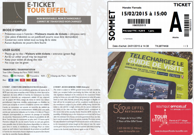 ticket.toureiffel.fr billet billet