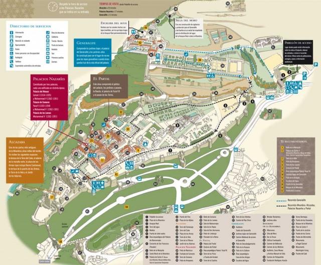 アルハンブラ宮殿の地図